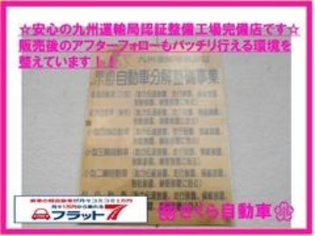 PZターボスペシャル キーレス CD AM FM(71枚目)