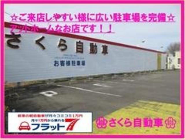 CD 衝突安全ボディ エアコン パワステ 5MT(42枚目)