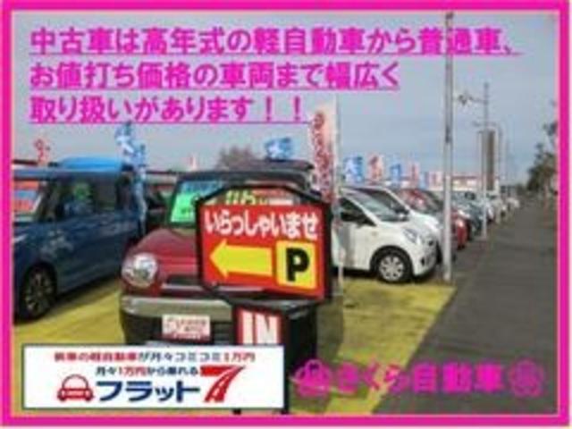 CD 衝突安全ボディ エアコン パワステ 5MT(44枚目)