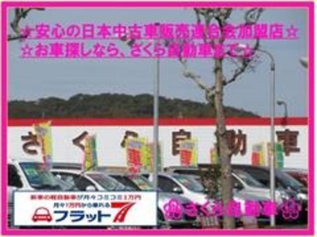 CD 衝突安全ボディ エアコン パワステ 5MT(46枚目)