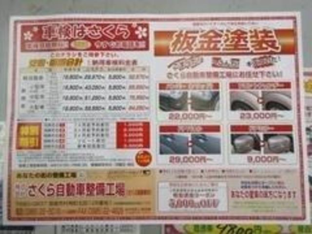 CD 衝突安全ボディ エアコン パワステ 5MT(51枚目)