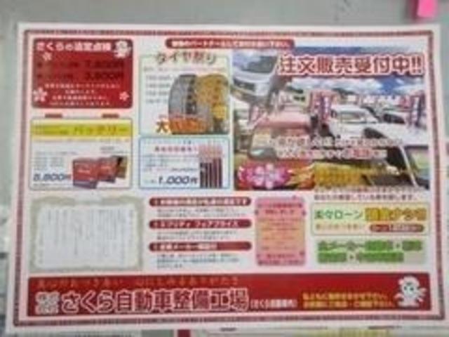 CD 衝突安全ボディ エアコン パワステ 5MT(52枚目)