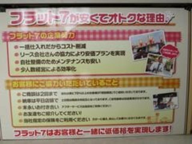 CD 衝突安全ボディ エアコン パワステ 5MT(58枚目)