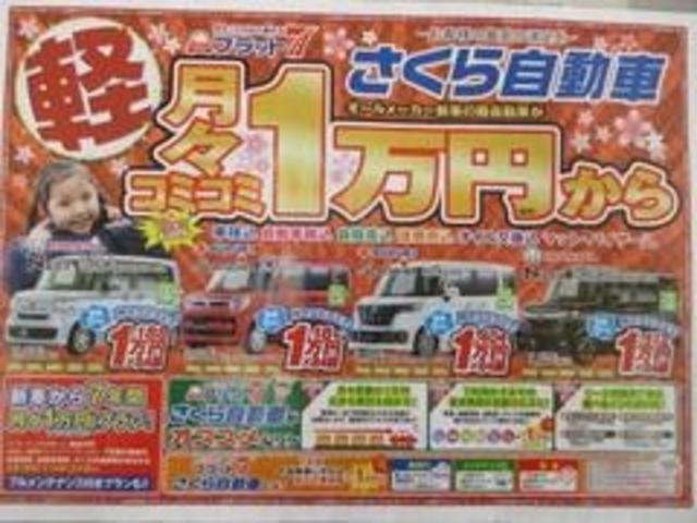 CD 衝突安全ボディ エアコン パワステ 5MT(62枚目)