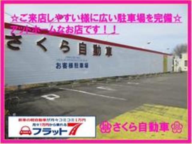 CD 衝突安全ボディ エアコン パワステ 5MT(66枚目)