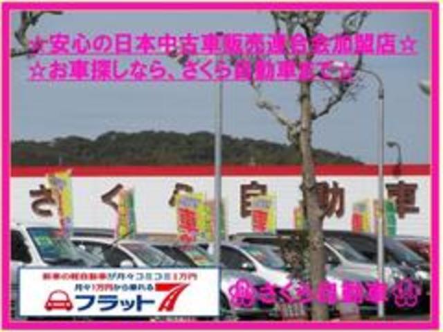 CD 衝突安全ボディ エアコン パワステ 5MT(70枚目)