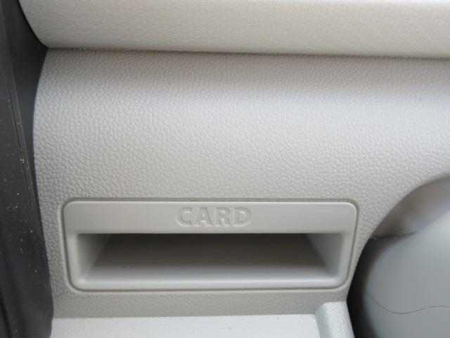 FA 衝突安全ボディ 横滑り防止システム キーレス CD AM FM 盗難防止システム(25枚目)