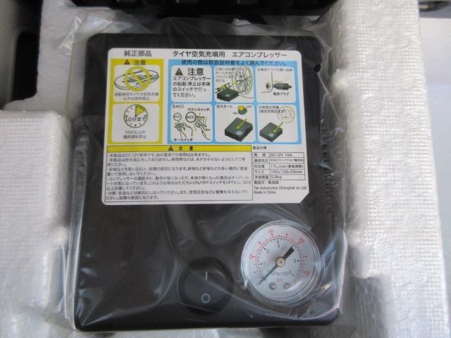 FA 衝突安全ボディ 横滑り防止システム キーレス CD AM FM 盗難防止システム(39枚目)