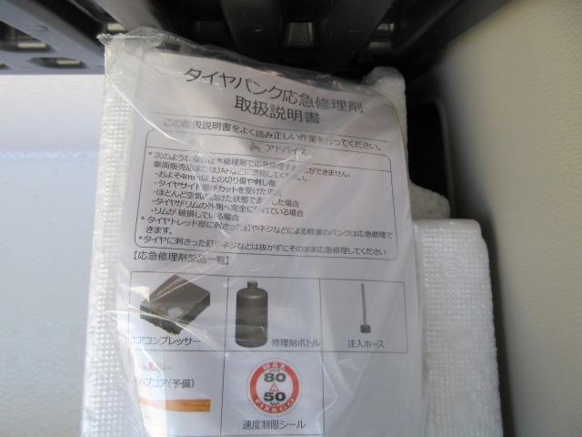 FA 衝突安全ボディ 横滑り防止システム キーレス CD AM FM 盗難防止システム(40枚目)