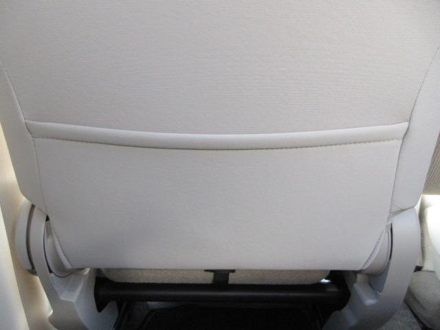 FA 衝突安全ボディ 横滑り防止システム キーレス CD AM FM 盗難防止システム(46枚目)