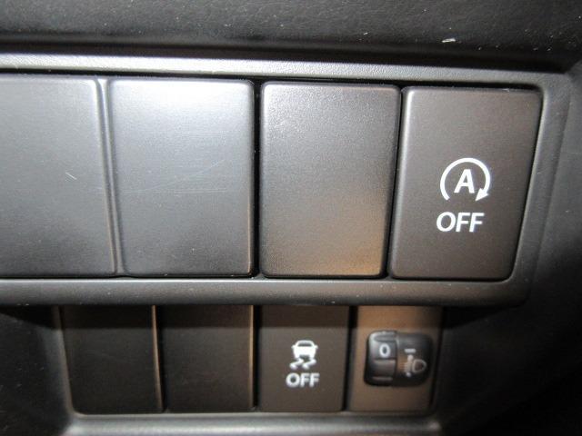 ハイブリッドFX キーレスエントリー アイドリングストップ 横滑り防止システム 衝突安全ボディ 盗難防止システム CD AM/FM シートヒーター(23枚目)