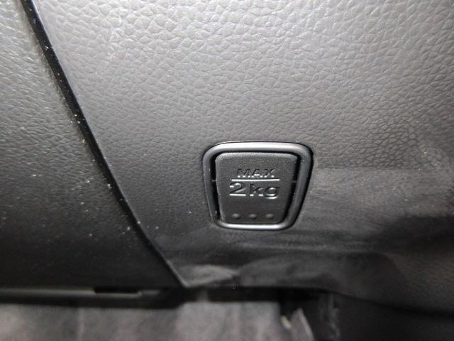 ハイブリッドFX キーレスエントリー アイドリングストップ 横滑り防止システム 衝突安全ボディ 盗難防止システム CD AM/FM シートヒーター(27枚目)