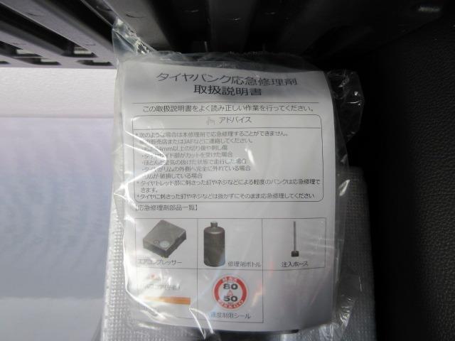 ハイブリッドFX キーレスエントリー アイドリングストップ 横滑り防止システム 衝突安全ボディ 盗難防止システム CD AM/FM シートヒーター(36枚目)