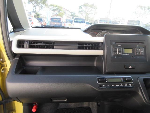 ハイブリッドFX キーレスエントリー アイドリングストップ 横滑り防止システム 衝突安全ボディ 盗難防止システム CD AM/FM シートヒーター(45枚目)