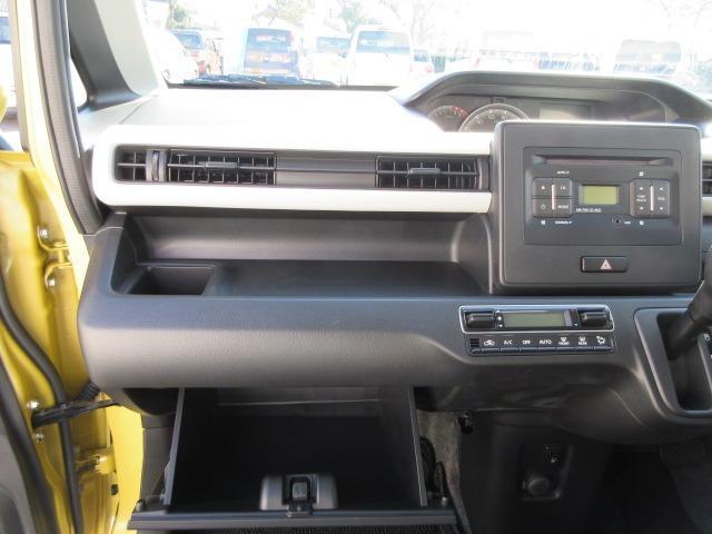 ハイブリッドFX キーレスエントリー アイドリングストップ 横滑り防止システム 衝突安全ボディ 盗難防止システム CD AM/FM シートヒーター(46枚目)