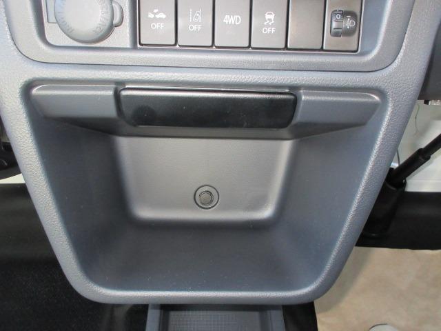 L セーフティサポート 4WD オートライト 衝突軽減ブレーキ ラインセンサー 横滑り防止装置(21枚目)
