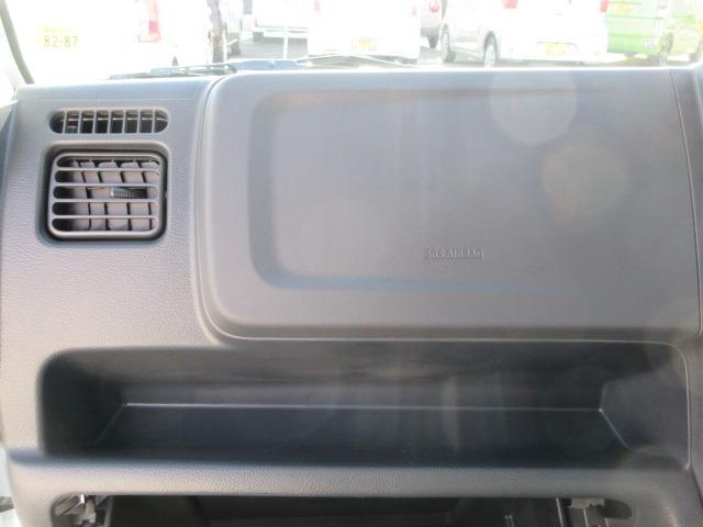 L セーフティサポート 4WD オートライト 衝突軽減ブレーキ ラインセンサー 横滑り防止装置(25枚目)
