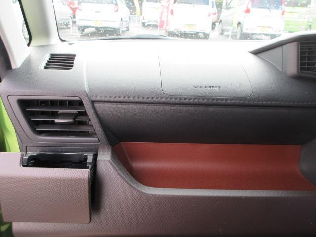 X ナビ ワンセグ Bluetooth スマートキー アイドリングストップ 片側オートスライドドア 横滑り防止システム スマートキー オートライト(15枚目)