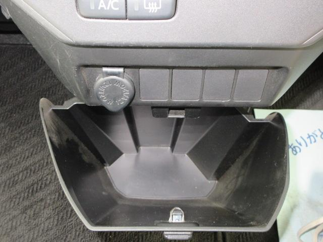 X ナビ ワンセグ Bluetooth スマートキー アイドリングストップ 片側オートスライドドア 横滑り防止システム スマートキー オートライト(20枚目)