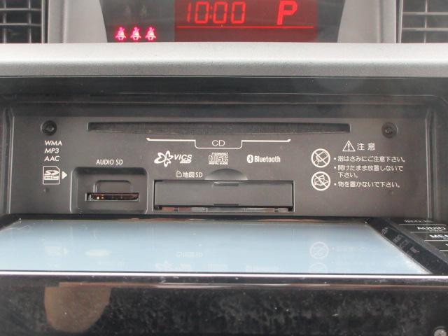 X ナビ ワンセグ Bluetooth スマートキー アイドリングストップ 片側オートスライドドア 横滑り防止システム スマートキー オートライト(28枚目)