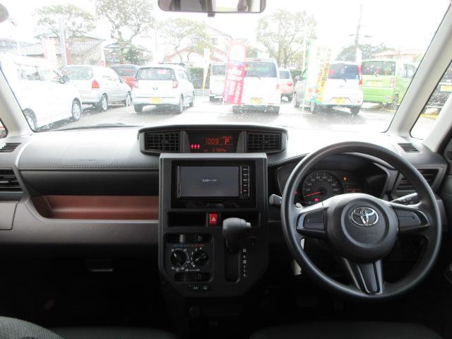 X ナビ ワンセグ Bluetooth スマートキー アイドリングストップ 片側オートスライドドア 横滑り防止システム スマートキー オートライト(38枚目)
