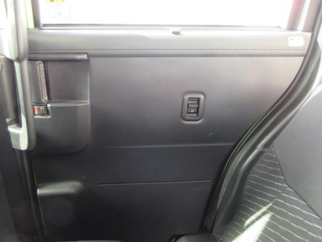X ナビ ワンセグ Bluetooth スマートキー アイドリングストップ 片側オートスライドドア 横滑り防止システム スマートキー オートライト(43枚目)