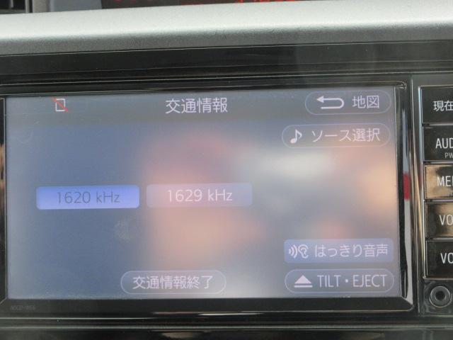X ナビ ワンセグ Bluetooth スマートキー アイドリングストップ 片側オートスライドドア 横滑り防止システム スマートキー オートライト(60枚目)