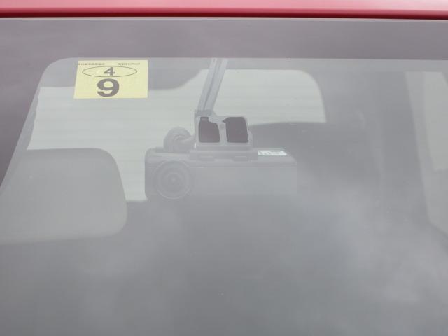 ハイブリッドX リミテッド ドライブレコーダー ETC スマートキー アイドリングストップ シートヒーター 衝突軽減ブレーキ 横滑り防止システム ラインセンサー アルミホイール ナビ フルセグ CD DVD(32枚目)