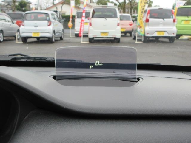 ハイブリッドX リミテッド ドライブレコーダー ETC スマートキー アイドリングストップ シートヒーター 衝突軽減ブレーキ 横滑り防止システム ラインセンサー アルミホイール ナビ フルセグ CD DVD(34枚目)