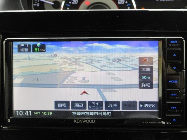 ハイブリッドX リミテッド ドライブレコーダー ETC スマートキー アイドリングストップ シートヒーター 衝突軽減ブレーキ 横滑り防止システム ラインセンサー アルミホイール ナビ フルセグ CD DVD(36枚目)