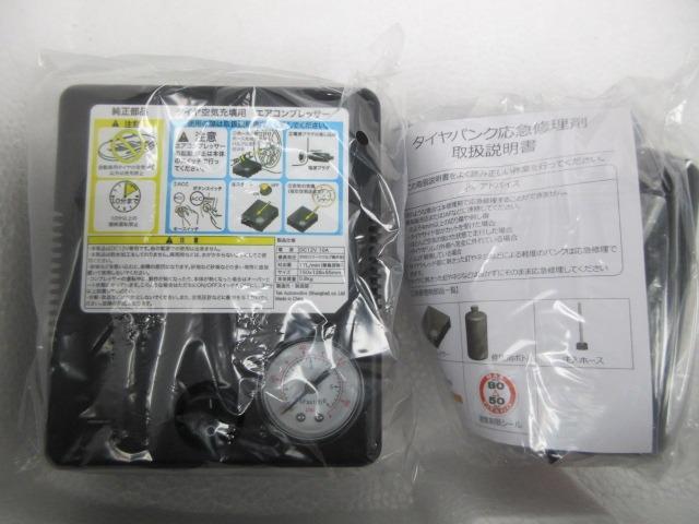 ハイブリッドX リミテッド ドライブレコーダー ETC スマートキー アイドリングストップ シートヒーター 衝突軽減ブレーキ 横滑り防止システム ラインセンサー アルミホイール ナビ フルセグ CD DVD(49枚目)