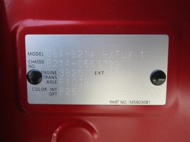 ハイウェイスター X アラウンドビューモニターTVナビ Bluetooth SD バックカメラ 片側オートスライドドア アイドリングストップ ラインセンサー ESC 衝突軽減ブレーキ ハイビームアシスト ロールサンシェード(19枚目)
