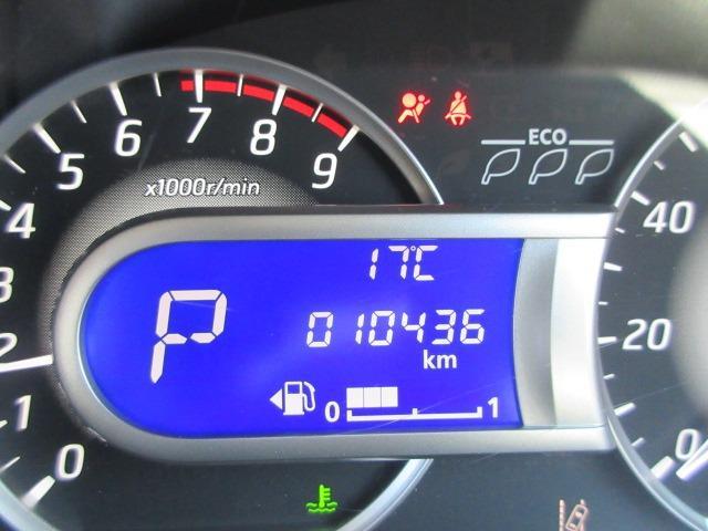 ハイウェイスター X アラウンドビューモニターTVナビ Bluetooth SD バックカメラ 片側オートスライドドア アイドリングストップ ラインセンサー ESC 衝突軽減ブレーキ ハイビームアシスト ロールサンシェード(31枚目)