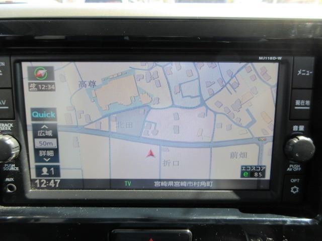 ハイウェイスター X アラウンドビューモニターTVナビ Bluetooth SD バックカメラ 片側オートスライドドア アイドリングストップ ラインセンサー ESC 衝突軽減ブレーキ ハイビームアシスト ロールサンシェード(33枚目)