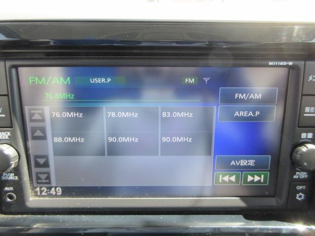 ハイウェイスター X アラウンドビューモニターTVナビ Bluetooth SD バックカメラ 片側オートスライドドア アイドリングストップ ラインセンサー ESC 衝突軽減ブレーキ ハイビームアシスト ロールサンシェード(35枚目)