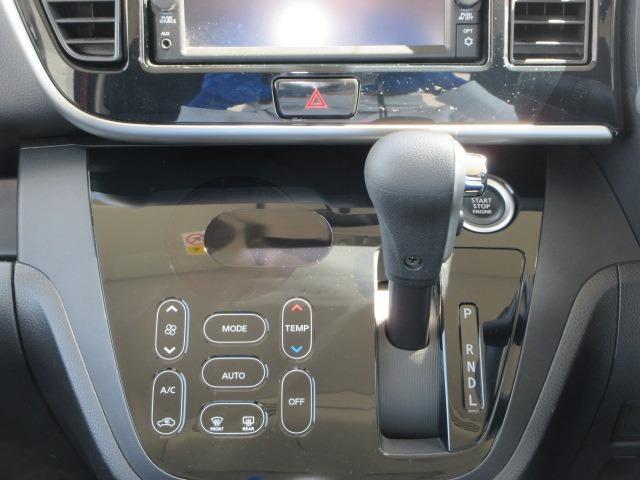 ハイウェイスター X アラウンドビューモニターTVナビ Bluetooth SD バックカメラ 片側オートスライドドア アイドリングストップ ラインセンサー ESC 衝突軽減ブレーキ ハイビームアシスト ロールサンシェード(37枚目)