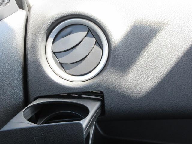 ハイウェイスター X アラウンドビューモニターTVナビ Bluetooth SD バックカメラ 片側オートスライドドア アイドリングストップ ラインセンサー ESC 衝突軽減ブレーキ ハイビームアシスト ロールサンシェード(40枚目)