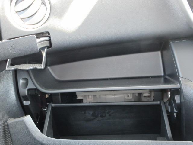 ハイウェイスター X アラウンドビューモニターTVナビ Bluetooth SD バックカメラ 片側オートスライドドア アイドリングストップ ラインセンサー ESC 衝突軽減ブレーキ ハイビームアシスト ロールサンシェード(41枚目)