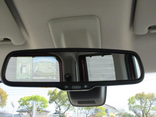 ハイウェイスター X アラウンドビューモニターTVナビ Bluetooth SD バックカメラ 片側オートスライドドア アイドリングストップ ラインセンサー ESC 衝突軽減ブレーキ ハイビームアシスト ロールサンシェード(43枚目)