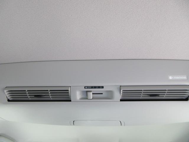 ハイウェイスター X アラウンドビューモニターTVナビ Bluetooth SD バックカメラ 片側オートスライドドア アイドリングストップ ラインセンサー ESC 衝突軽減ブレーキ ハイビームアシスト ロールサンシェード(49枚目)