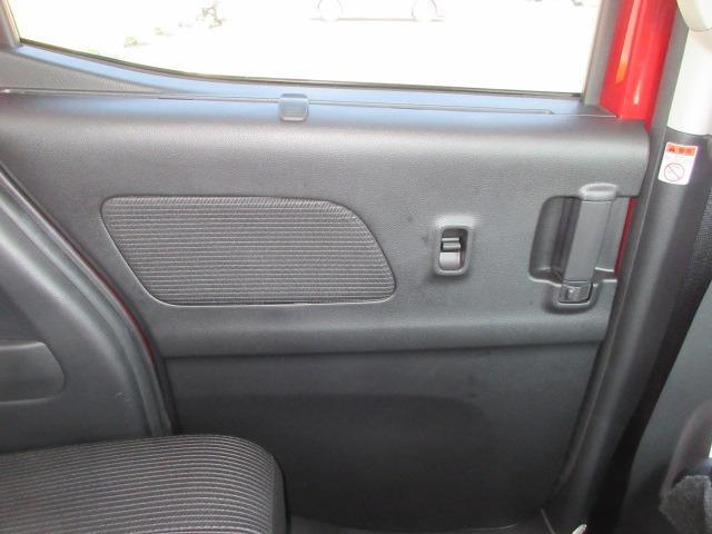 ハイウェイスター X アラウンドビューモニターTVナビ Bluetooth SD バックカメラ 片側オートスライドドア アイドリングストップ ラインセンサー ESC 衝突軽減ブレーキ ハイビームアシスト ロールサンシェード(66枚目)