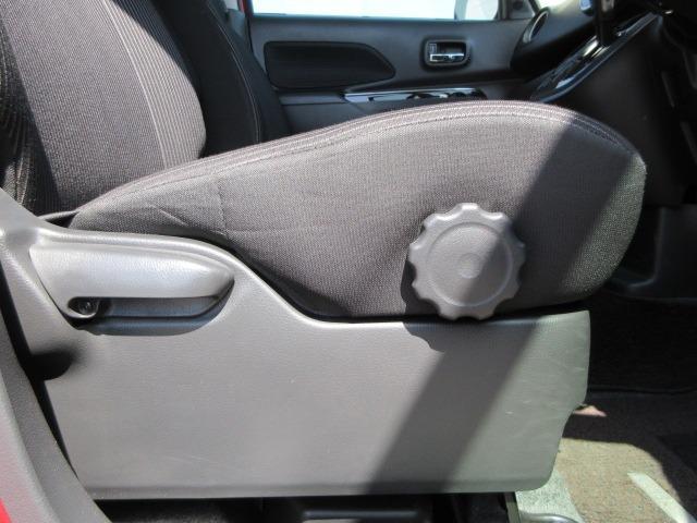 ハイウェイスター X アラウンドビューモニターTVナビ Bluetooth SD バックカメラ 片側オートスライドドア アイドリングストップ ラインセンサー ESC 衝突軽減ブレーキ ハイビームアシスト ロールサンシェード(72枚目)