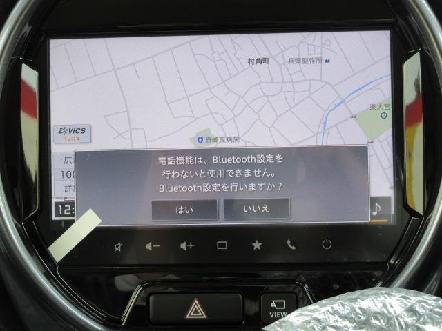 Jスタイル 全方位カメラ9インチナビ スズキセーフティサポート ESC シートヒーター 障害物センサー 衝突軽減ブレーキ アイドリングストップサイドカーテンエアバッグ USBソケット アルミホイール(55枚目)