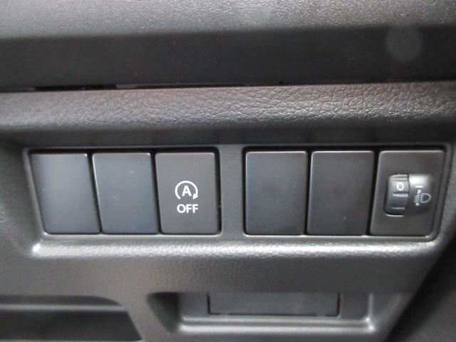 ハイブリッドG 衝突被害軽減システム ピュアホワイトパール CVT AC 両側スライドドア 全方位カメラ 4名乗り オートライト 電動格納ミラー ラインセンサー サイドアンダービューミラー USB スマートキー(5枚目)
