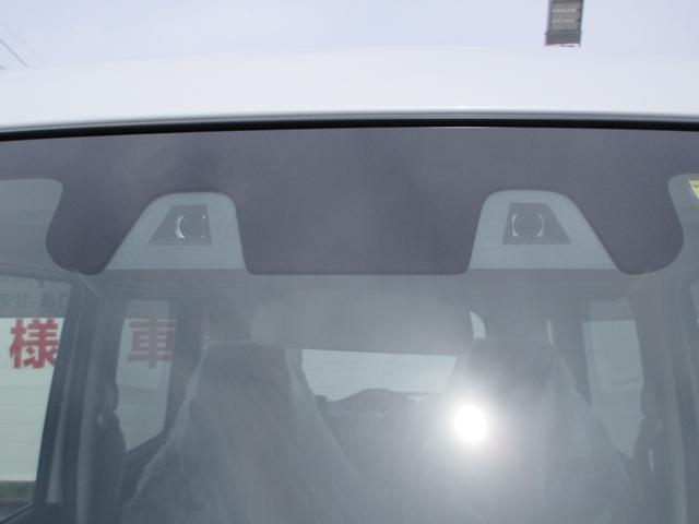 ハイブリッドG 衝突被害軽減システム ピュアホワイトパール CVT AC 両側スライドドア 全方位カメラ 4名乗り オートライト 電動格納ミラー ラインセンサー サイドアンダービューミラー USB スマートキー(24枚目)