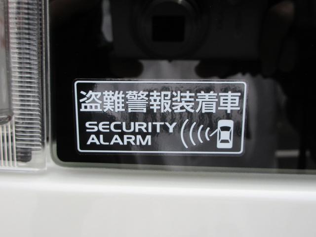 ハイブリッドG 衝突被害軽減システム ピュアホワイトパール CVT AC 両側スライドドア 全方位カメラ 4名乗り オートライト 電動格納ミラー ラインセンサー サイドアンダービューミラー USB スマートキー(31枚目)