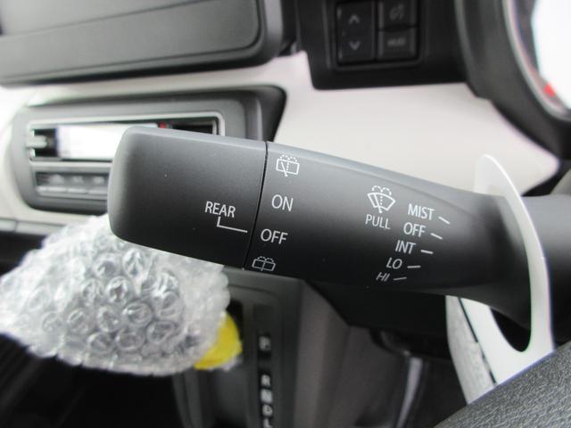 ハイブリッドG 衝突被害軽減システム ピュアホワイトパール CVT AC 両側スライドドア 全方位カメラ 4名乗り オートライト 電動格納ミラー ラインセンサー サイドアンダービューミラー USB スマートキー(42枚目)