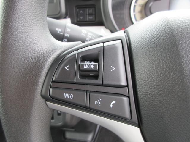 ハイブリッドG 衝突被害軽減システム ピュアホワイトパール CVT AC 両側スライドドア 全方位カメラ 4名乗り オートライト 電動格納ミラー ラインセンサー サイドアンダービューミラー USB スマートキー(44枚目)