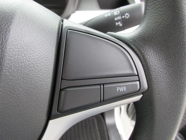 ハイブリッドG 衝突被害軽減システム ピュアホワイトパール CVT AC 両側スライドドア 全方位カメラ 4名乗り オートライト 電動格納ミラー ラインセンサー サイドアンダービューミラー USB スマートキー(45枚目)