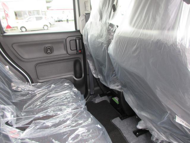 ハイブリッドG 衝突被害軽減システム ピュアホワイトパール CVT AC 両側スライドドア 全方位カメラ 4名乗り オートライト 電動格納ミラー ラインセンサー サイドアンダービューミラー USB スマートキー(47枚目)